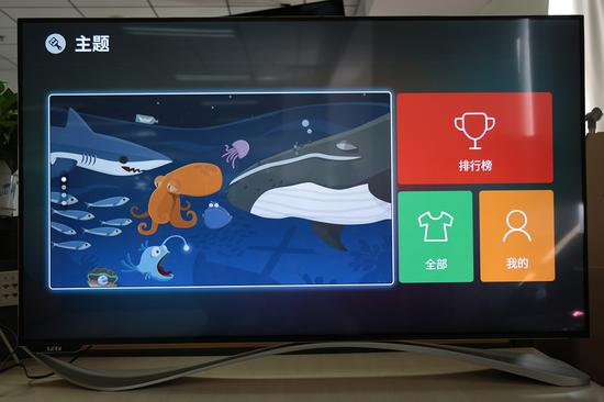 超3代超级电视X55 Pro在外观设计上保持了乐视之前产品的诸多特点,比如云底座。